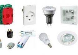 Elektriske komponenter til lave priser hos Billigihc.dk